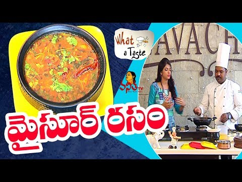 Simple & Easy Mysore Rasam (మైసూర్ రసం) Recipe || What A Taste || Vanitha TV