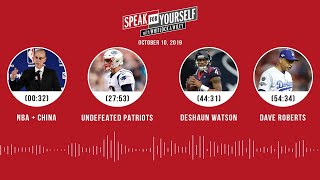SPEAK FOR YOURSELF Audio Podcast (10.10.19)with Marcellus Wiley, Jason Whitlock | SPEAK FOR YOURSELF