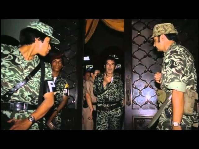 Granito de Arena: Cómo Atrapar a un Dictador (RIOS MONTT)