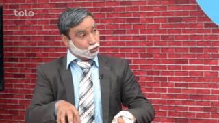 Shabake Khanda - Season 2 - Ep.28 - Wakhbar