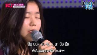 Thaisub Park Yoon Ha Sad Fate