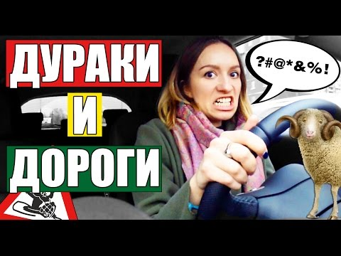 Зоопарк, Майк Науменко - Женщина