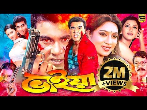 Shesh Rangbaaz | Manna | Shabnur | Moushumi -  Super Action Hero Manna Bangla Movie ( শেষ রংবাজ ) thumbnail