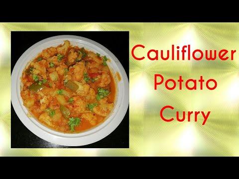 కాలీఫ్లవర్ బంగాళాదుంప కర్రీ తయారీ విధానము // Cauliflower Potato curry in telugu