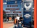 H-D 115th Anniversary at Harley-Davidson Museum