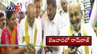 Kasinathuni Viswanath Launches Ramraj Cotton 100th Showroom In Vijayawada