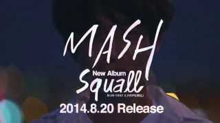 MASH 6th Album「Squall」/ official trailer