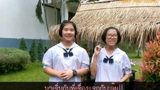 Thinkttt Clip : โครงงานคอมพิวเตอร์ ตอน Funny  Thai Idioms สำนวนไทยพาเพลิน (English)