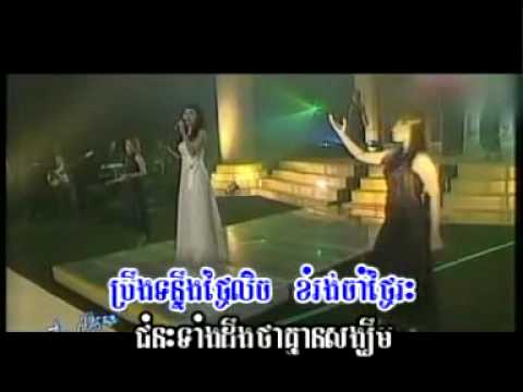Jjj Khmer Song ~*~ 1000 Reatrey ~*~ video