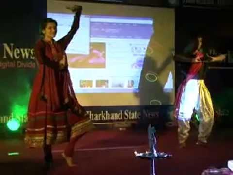 Jharkhand News, Inaugural Ceremony , Jharkhand News Opening Ceremony