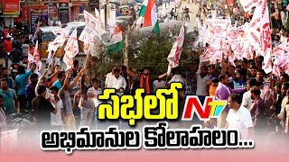 Pawan kalyan Fans Hungama at Palasa Road Show || Janasena Porata Yatra Day 3