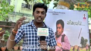 Yogaraj At Kallathoni Movie Team Interview