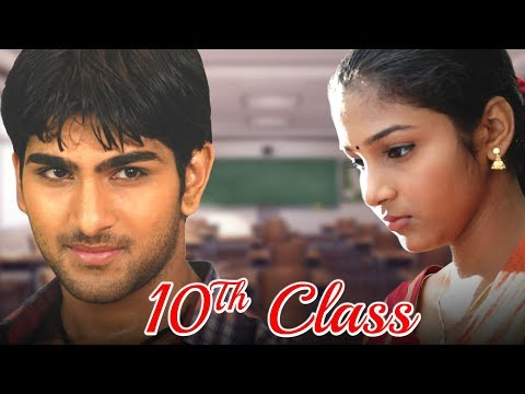 Latest Telugu Movie 2018 | Latest Telugu Movie 2018 | Full HD Telugu Movie | 10th Class 2018