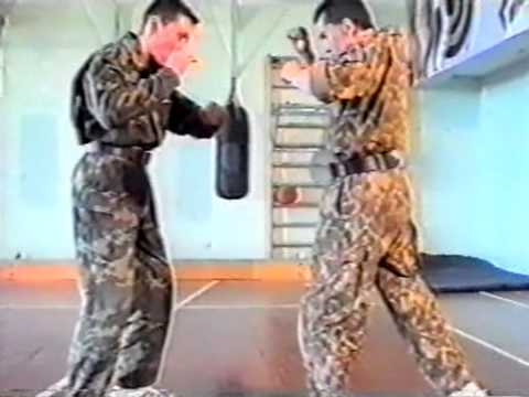 Kombat sambo, self defense part 2 Image 1