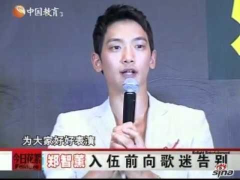 [Rain (Bi) News]110526 CETV3_Ent. Enlight_'The Best' concert in Shanghai Press con &amp; Fan Meeting