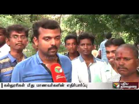 General counselling for engineering courses ends in Tamil Nadu today