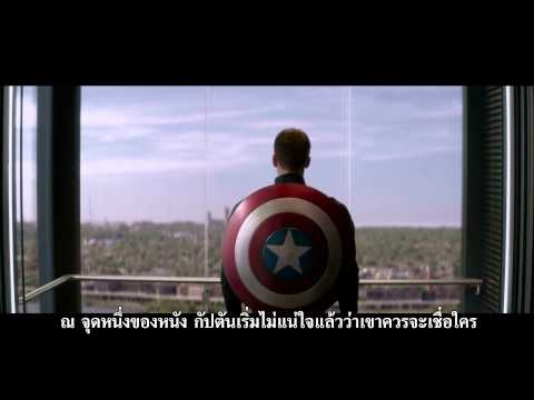 คลิป Captain America: The Winter Soldier - Conspiracy (Official ซับไทย HD)