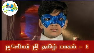 Junior G Full Episode 6 - Tamil Story For Kids | Indian SuperHero Show | ஜூனியர் ஜி - தொடர் 6