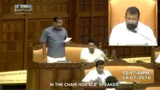 PK Basheer MLA speech at Niyama sabha 14/07/2016