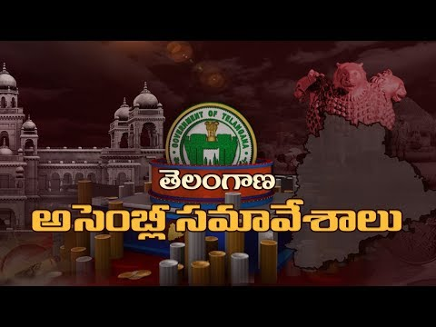 Telangana Assembly Budget Session LIVE || CM KCR || TV9 Live
