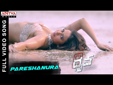 Pareshanura Full Video Song || Dhruva Movie || RamCharanTej, Rakul Preet || HipHopTamizha thumbnail