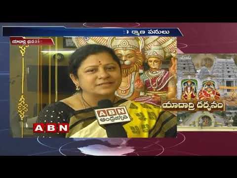 Special Focus On Yadadri Temple Reconstruction works | Development Works at Yadadri | ABN Telugu