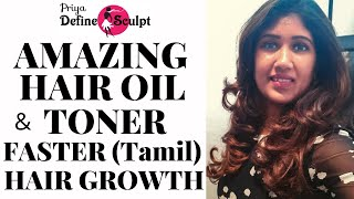 Amazing Hair Oil And Toner | Remedy For Hair fall | Hair Care Routine For Faster Hair Growth |