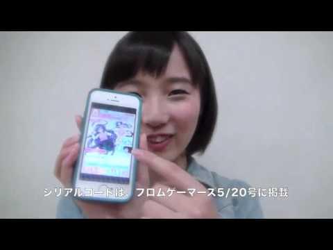 宮本侑芽の画像 p1_26