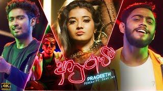 Prageeth Perera - Anurawee