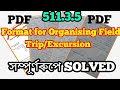 SBA 511.3.5 FULLY SOLVEDFormat for Organising Field Trip/Excursion IN Assamese .