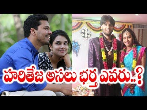 Who is Actress Hariteja husband || Yatas media thumbnail
