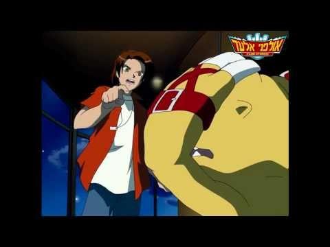 Digimon - FanDub (Hebrew) ! דיג'ימון - פאנדאב