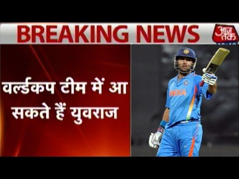 World Cup 2015: MS Dhoni to decide on Yuvraj Singh