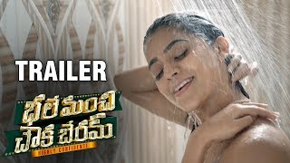 Bhale Manchi Chowka Beramu Movie Trailer | Naveed | Nookaraju | latest telugu trailers 2018 official