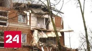В Краснодаре алкоголик устроил взрыв в пятиэтажке - Россия 24