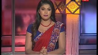 News 1st: Prime Time Sinhala News - 10 PM   (24-04-2018)