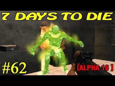 7 Days to Die Alpha 16 ► Опасный Колледж ► №62 (16+)