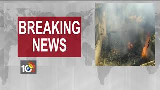 Fire Accident | Shock Surqut In Hut House | muttishetimpalam | Guntur | AP