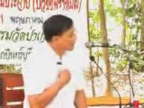 ดร. สนอง วรอุไร กับ หลวงปู่จันทรา 8/9