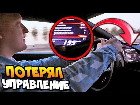 Потерял управление на Lamborghini | Мой первый раз на суперкаре за 15 миллионов | VLOG ДУБАЙ
