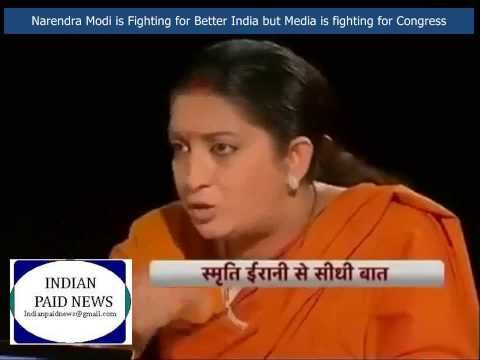 Smriti Irani Slapping Paid Media on Narendra Modi (HINDI) (MUST WATCH)
