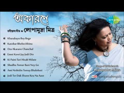 Akaarane | Rabindra Sangeet Audio Jukebox | Katobar Bhebechhinu | Lopamudra Mitra video