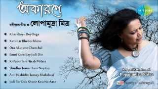 Akaarane | Rabindra Sangeet Audio Jukebox | Katobar Bhebechhinu | Lopamudra Mitra