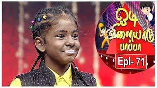 Odi Vilayadu Pappa  6 | Epi 71 | Vainavi  - Dance Performance | 02/02/2018 | Kalaignar TV