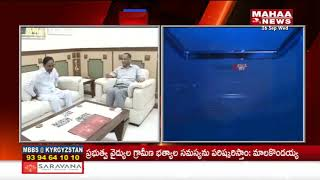 Telangana CM KCR Meets Governor Narasimhan