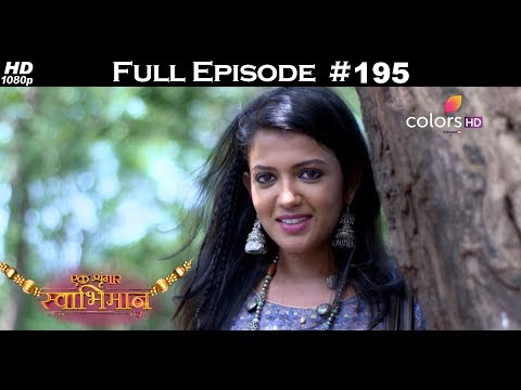 Ek Shringaar Swabhimaan - 15th September 2017 - एक श्रृंगार स्वाभिमान - Full Episode thumbnail