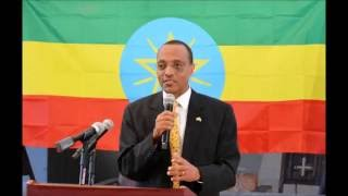 Ethiopia's Ambassador to USA Ato Girma Birru talks about recent incident