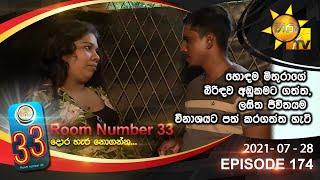 Room Number 33 | Episode 174 | 2021- 07- 28