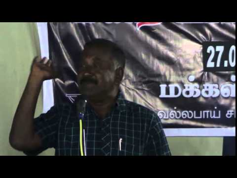 Human Rights Discussion Forum held on 27.01.15 @ People's Watch - Part V