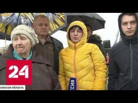 Дома на украденной земле: десятки семей стали жертвами крупной аферы - Россия 24